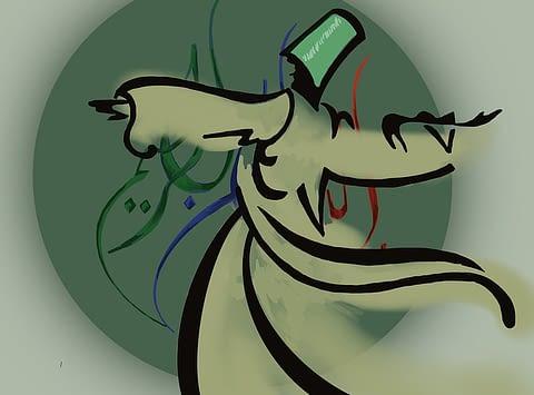 sufi poetry in urdu and urdu ghazal