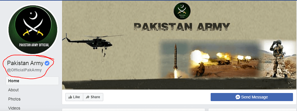 official pak army facebook page
